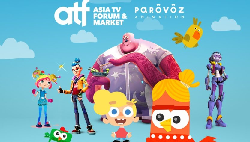 Parovoz Animation projects at ATF
